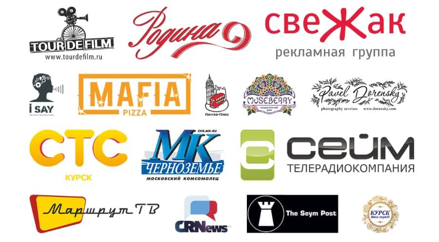Спонсоры фестиваля